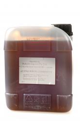 Altino- Vinegar White Balsamic 5Ltr Image