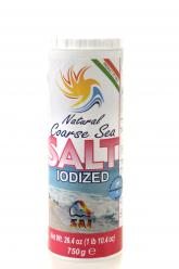 SAI- Sea Salt- Coarse Image